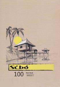 دفتر 100 برگ سيمي وزيري مجلد كرافت SIBO