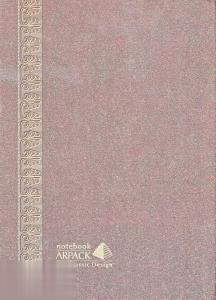 دفتر 200 برگ سيمي وزيري گالينگور ARPACK 619