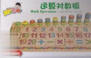 آموزش اعداد چوبي Math Operation Logarithmic Board 103879