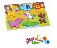 Wild Animal 3d Puzzle 3551