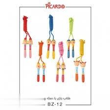 طناب دسته چوبي PICARDO BZ-12