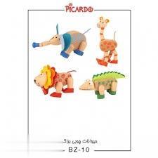 حيوانات چوبي بزرگ PICARDO BZ-10