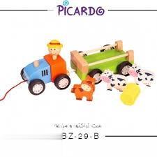 ست تراكتور و مزرعه PICARDO BZ-29-B