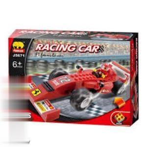 Racing Car 5671