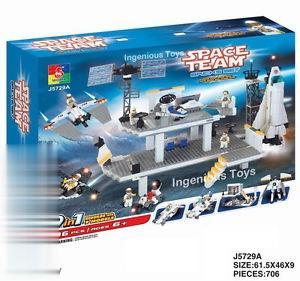 Space Team Bricks Set 9 in 1 706pcs J5729A