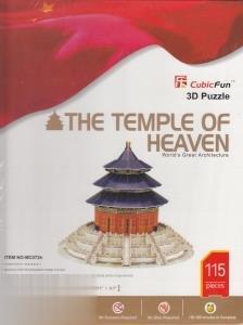 معبد بهشت چين MC072H