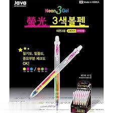 خودكار 3 رنگ (صورتي - زرد - آبي) Java 480240 Neon 0.5mm