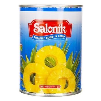 کنسرو آناناس سالونیک 567گرم