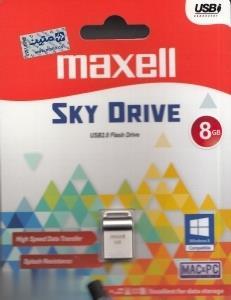 فلش مموری maxell Sky Drive USB2 8GB