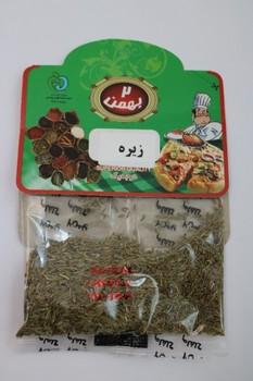 زيره بهمن2 20عدد