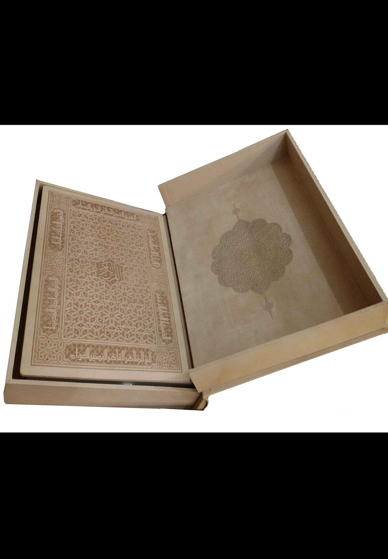 قرآن كريم(چرم،باجعبههمراهباساك،سلطاني)مبلغان «»