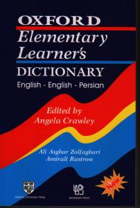 OXFORD Elementary Learners DIC2016CD با زيرنويس