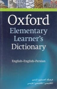 Oxford Elementary Dic با ترجمه فارسي