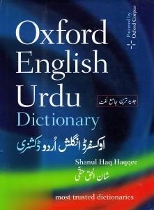Oxford English Urdu Dic org