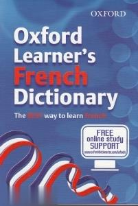 Oxford Learners French Dic org