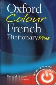 Oxford Colour French Dic Plus org