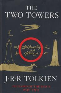 The Two Towers: The Lord Of The Rings Part Tow