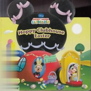 Hoooy Clubhouse Easter
