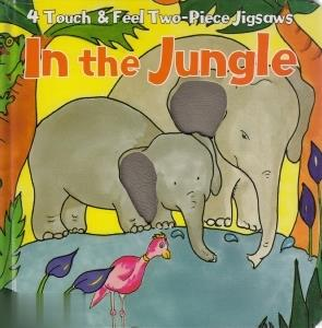 In The Jungle Touch