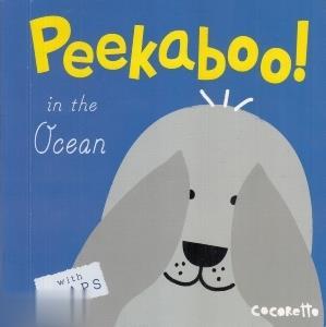 Peekaboo in the Ocean 8677