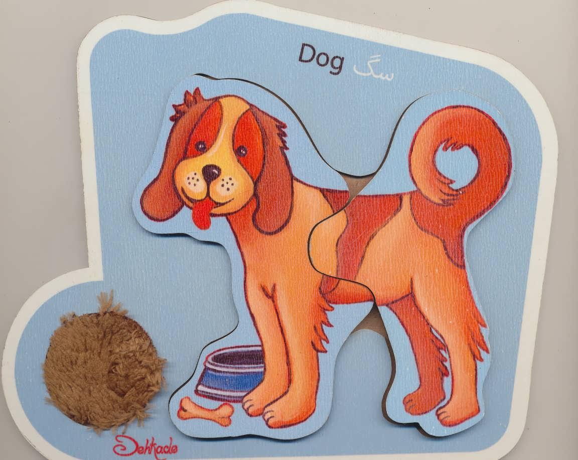 پازل چوبي (سگ)،(2 تكه)،(2زبانه)
