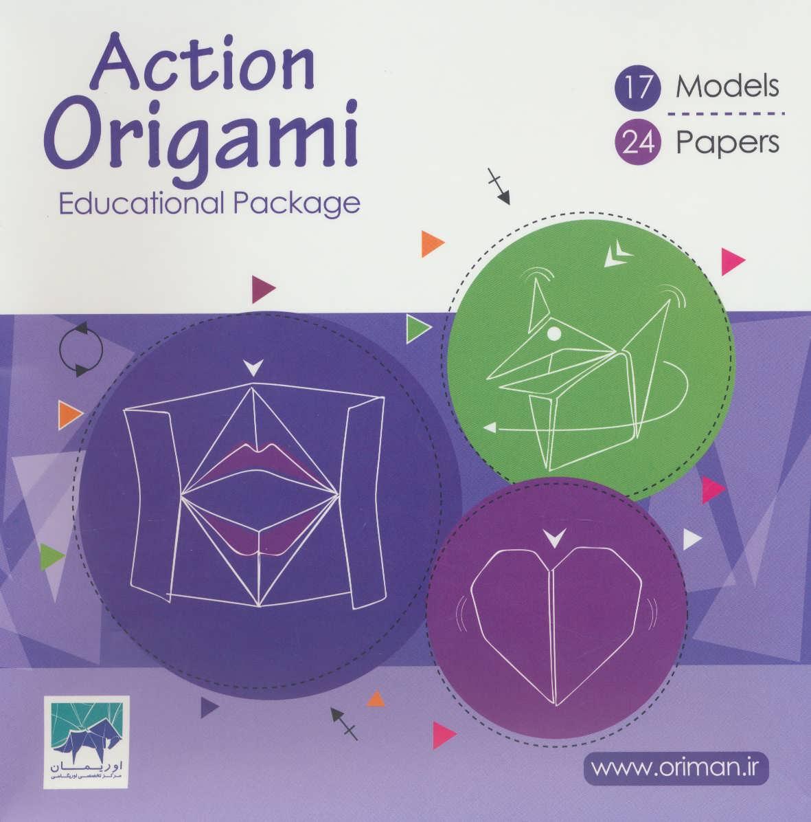 بسته اوريگامي حركتي (دياگرام هاي آموزشي،به همراه كاغذ اوريگامي)،(باجعبه)