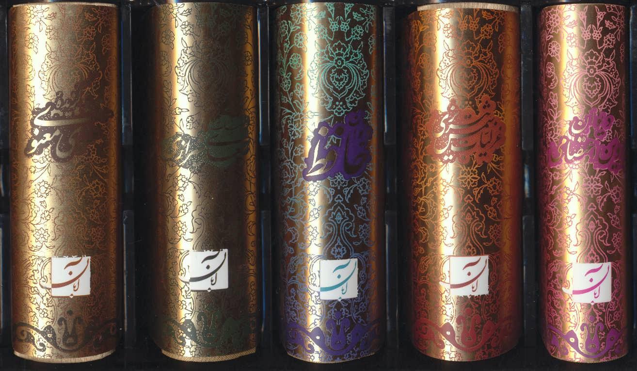 5 گنج معنوي (پروين اعتصامي،شمس،حافظ،عطار،خيام)،(5جلدي،گلاسه،باجعبه شيشه اي)