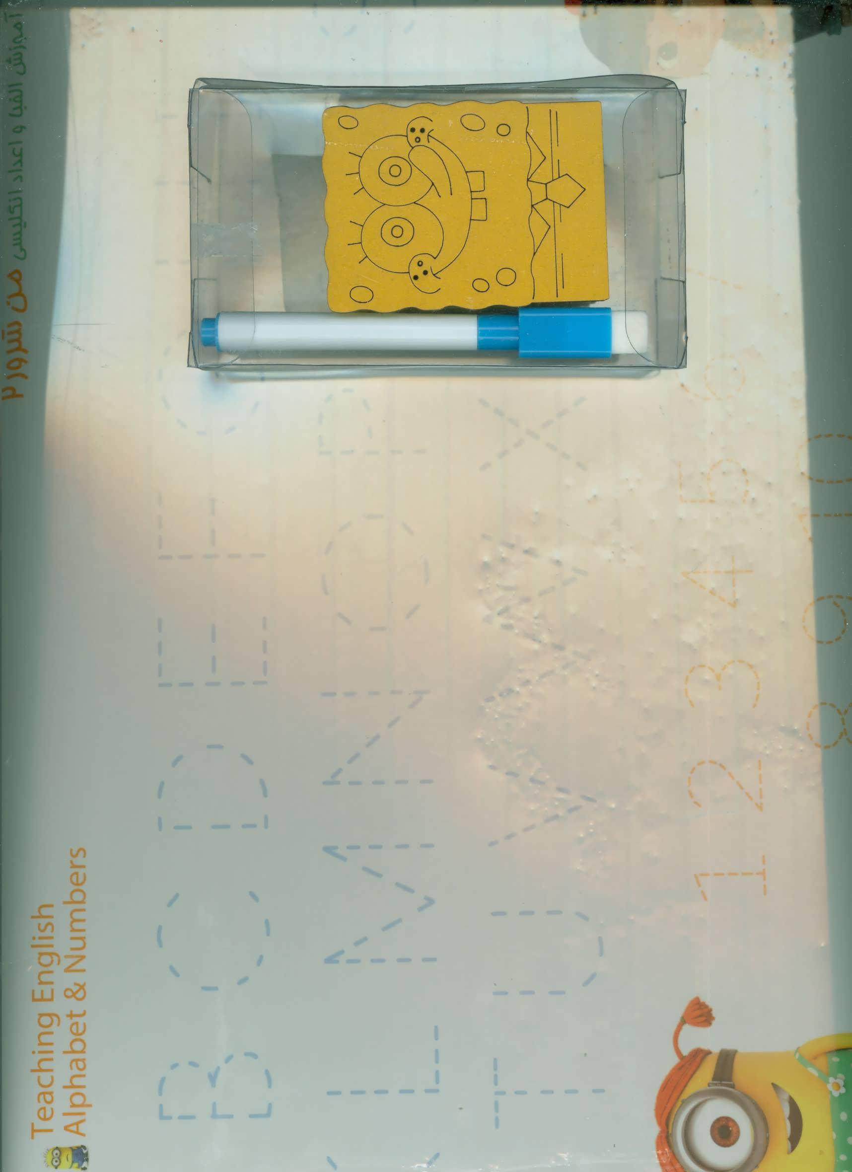 تخته وايت برد (آموزش الفبا و اعداد انگليسي،من شرور 2)،همراه با ماژيك و تخته پاك كن