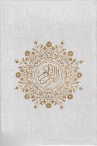 قرآن كريم (وزيري با قاب فرهنگ معاصر)