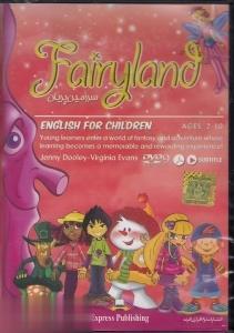 شهر پريان Fairyland