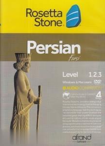 آموزش زبان فارسي Rosetta Stone Persian Level 1-2-3-4-5 V4 Mac