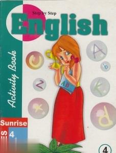Step by Step English 4