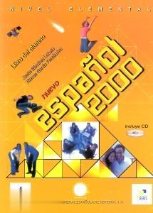 Espanol 2000 Elemental CD