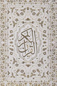 قرآن كريم سلطاني (6رنگ،معطر،گلاسه،باجعبه،چرم،لب طلايي)
