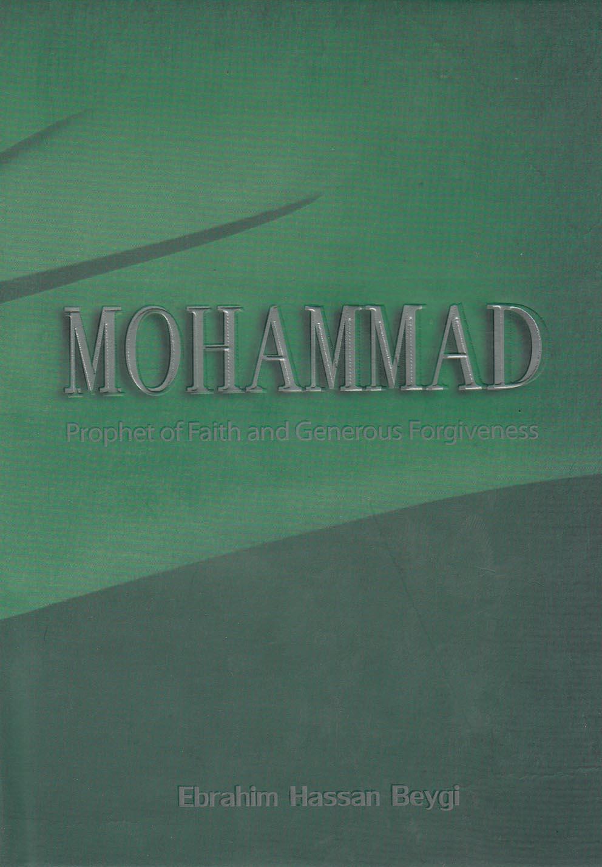 محمد(انگلیسی)شمعومه *