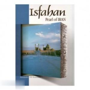 اصفهان مرواريد ايران (با قاب)