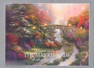 برگزيده آثار توماس كينكيد