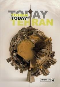 تهران امروز كد 467