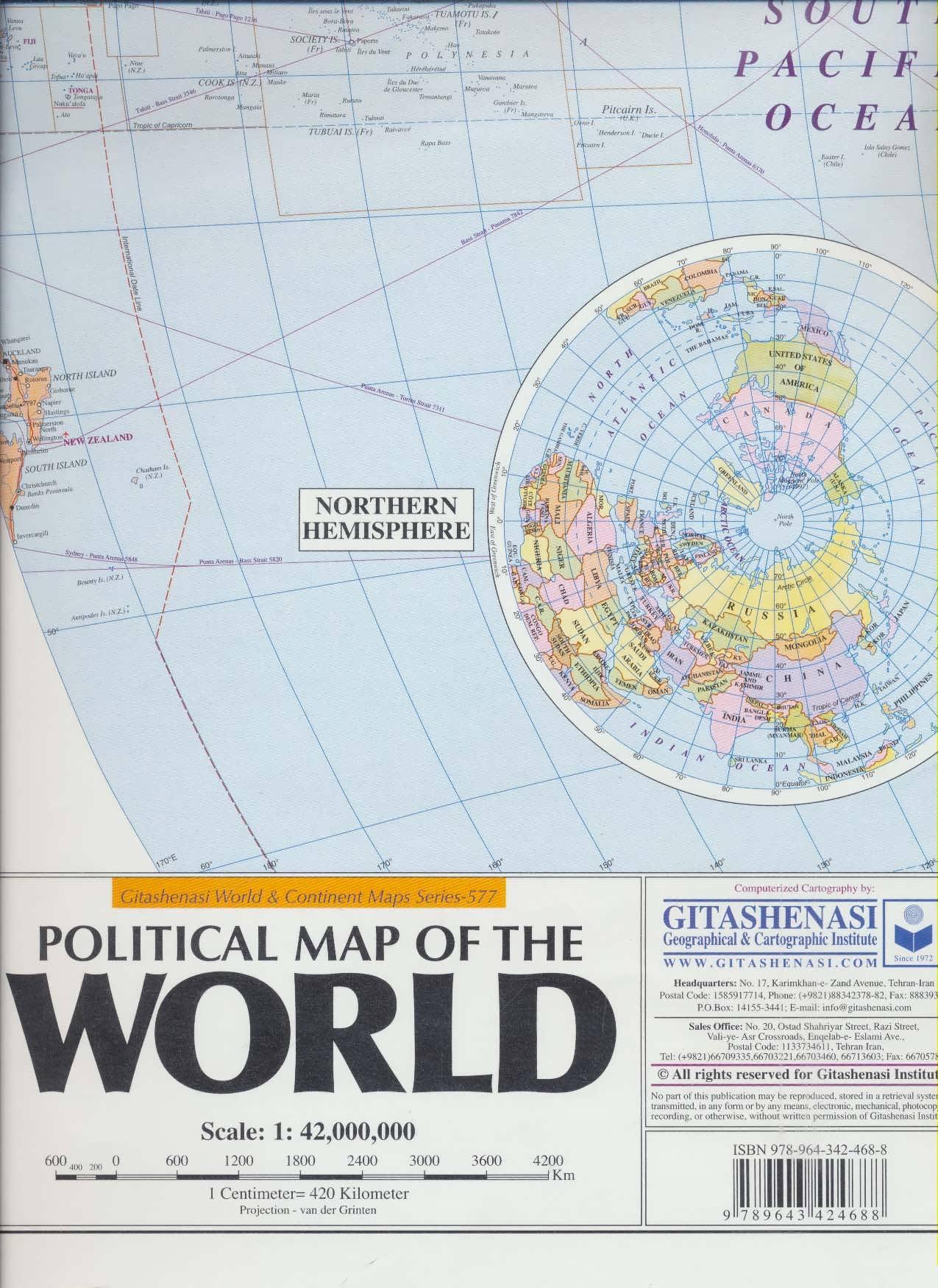 نقشه جهان انگليسي كد 577