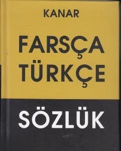 Kanar: Farsca-Turkce