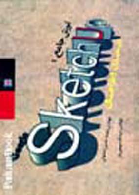 آموزش جامع SKetchup براي معماران و طراحان