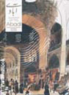 مجله آبادي 64 بازار و فضاهاي تجاري