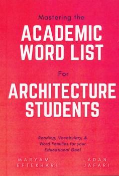 زبان تخصصی معماری ، لادن جعفری