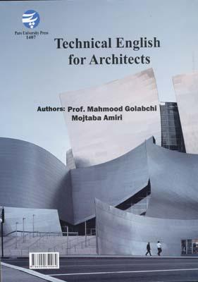زبان تخصصي معماري - گلابچي