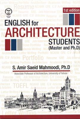 زبان تخصصی معماری - محمودی -english for architecture