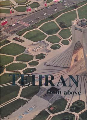 Tehran from above - تهران از بالا