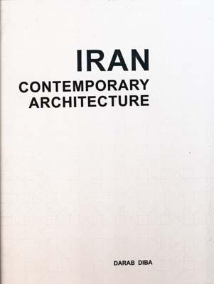 معماري معاصر ايران - ديبا (انگليسي)