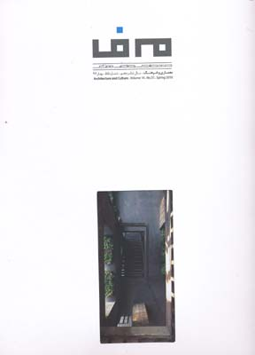 فصلنامه معماري و فرهنگ 55