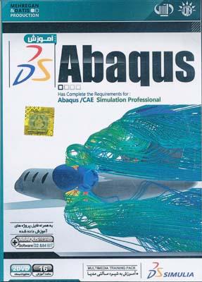 dvdآموزش  Abaqus