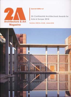 مجله 2A شماره 43